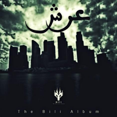 The Bili - 'Talkh'
