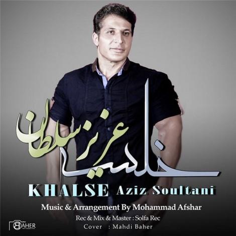 Aziz Soltani - 'Khalse'