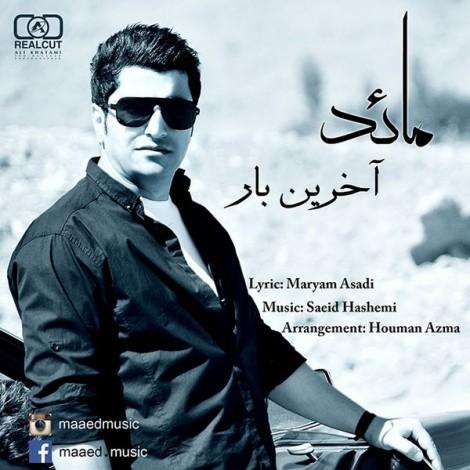 Maaed - 'Akharin Bar'