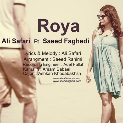 Ali Safari - 'Roya (Ft Saeed Faghedi)'