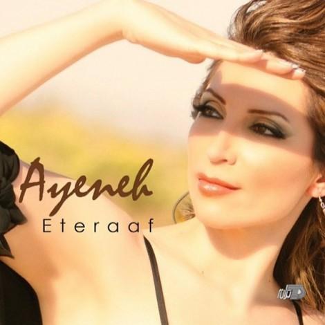 Ayeneh - 'Mahaaleh'