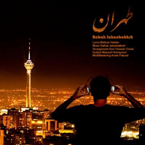 Babak Jahanbakhsh - 'Tehran'