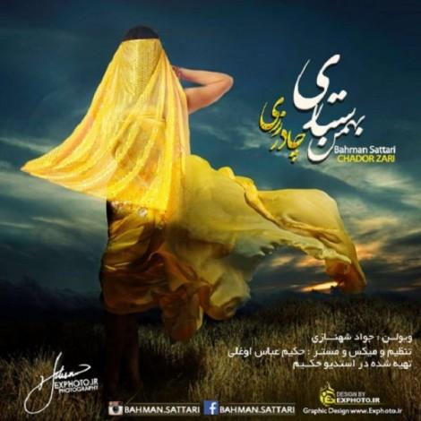 Bahman Sattari - 'Chador Zari'