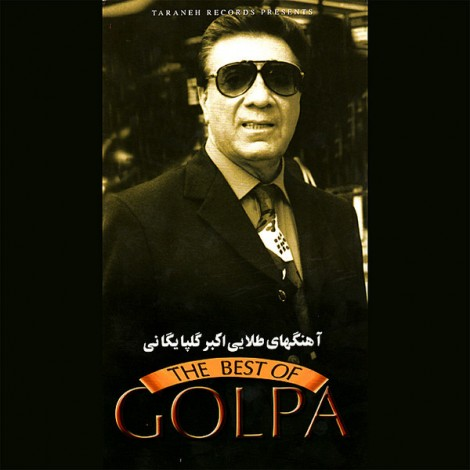 Golpa - 'Kare Man o Del Tamoomeh'
