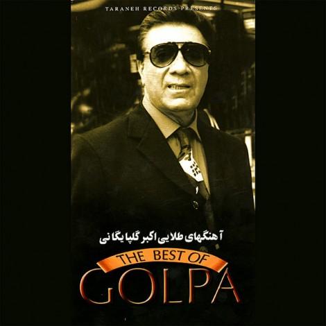Golpa - 'Pas Chera Ashegh Nabasham'