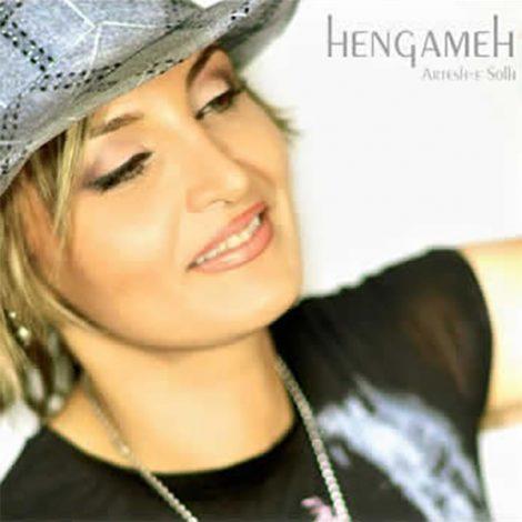 Hengameh - 'Yaa To Yaa Hichkase Dige'