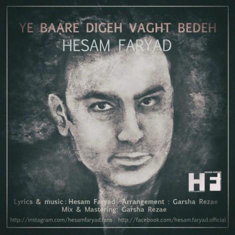 Hesam Faryad - 'Ye Baare Digeh Vaght Bedeh'