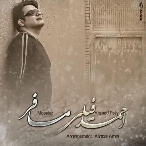 Ahmad Feily - 'Mosafer'
