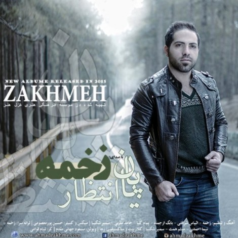 Ahmad Zakhmeh - 'Payane Entezar'