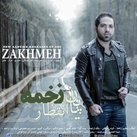Ahmad Zakhmeh - 'Sojdeh'
