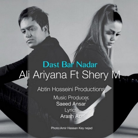 Ali Ariyana - 'Dast Bar Nadar (Ft SheryM)'
