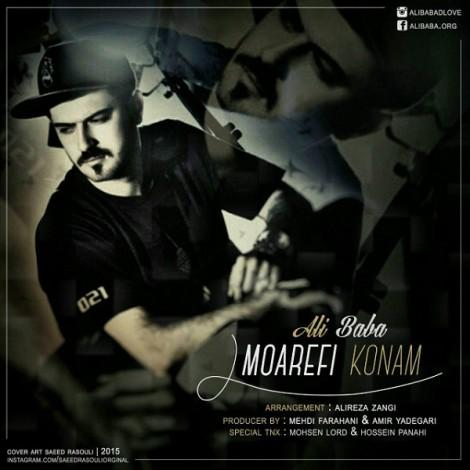 Ali Baba - 'Moarefi Konam'