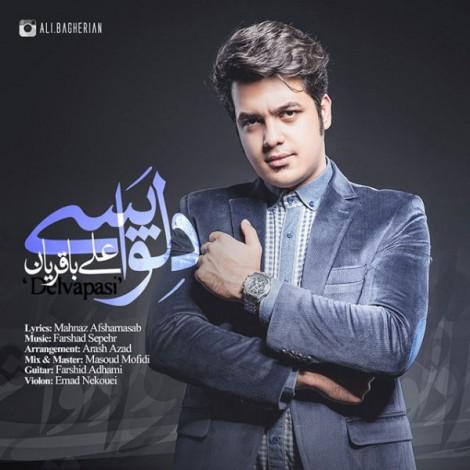 Ali Bagherian - 'Delvapasi'