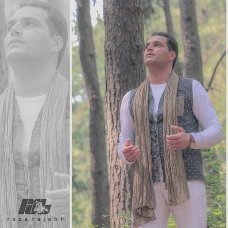 Ali Nedaei - 'Boghz'