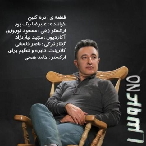 Ali Reza Nikpoor - 'Taza Galin'