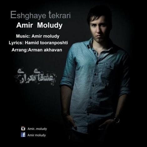 Amir Moludy - 'Eshghaye Tekrari'