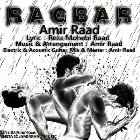 Amir Raad - 'Ragbar'