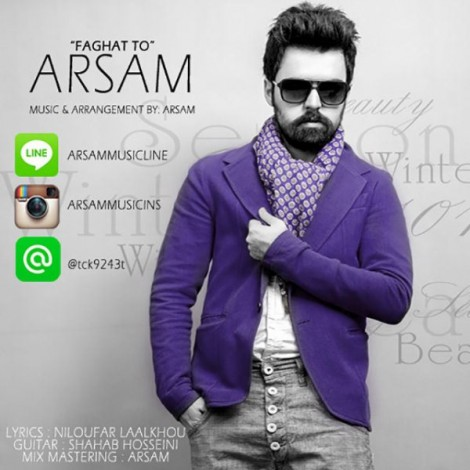Arsam - 'Faghat To'