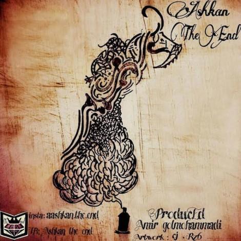 Ashkan The End - 'Fahmidam'
