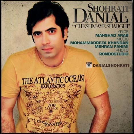 Danial Shohrati - 'Cheshmaye Sharghi'