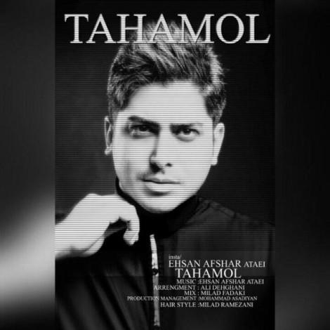 Ehsan Afshar Ataei - 'Tahamol'