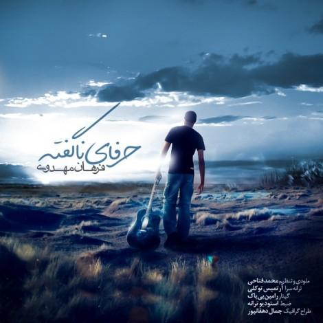Farhan Mahdavi - 'Harfaye Nagofte'