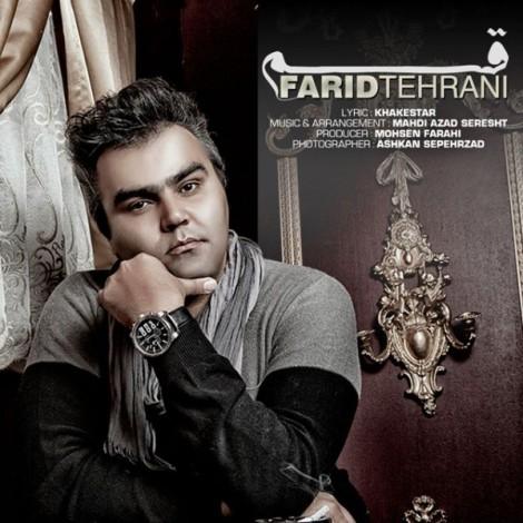 Farid Tehrani - 'Ghasam'