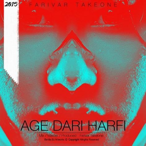 Farivar Takeone - 'Age Dari Harfi'
