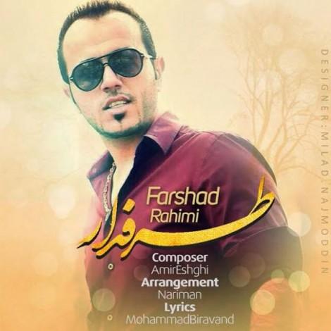 Farshad Rahimi - 'Tarafdar'