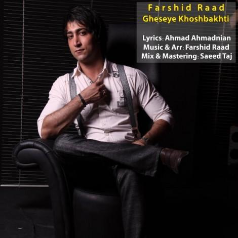 Farshid Raad - 'Gheseye Khoshbakhti'