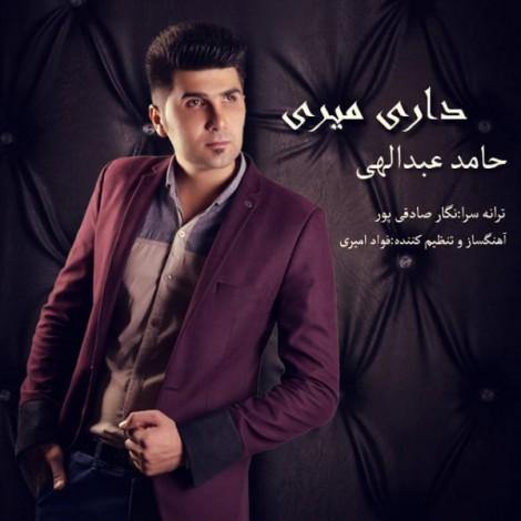 Hamed Abdollahi - 'Dari Miri'