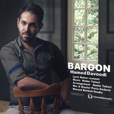 Hamed Davoodi - 'Baroon'