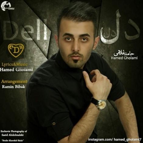 Hamed Gholami - 'Dell'