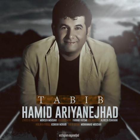 Hamid Ariyanejhad - 'Tabib'