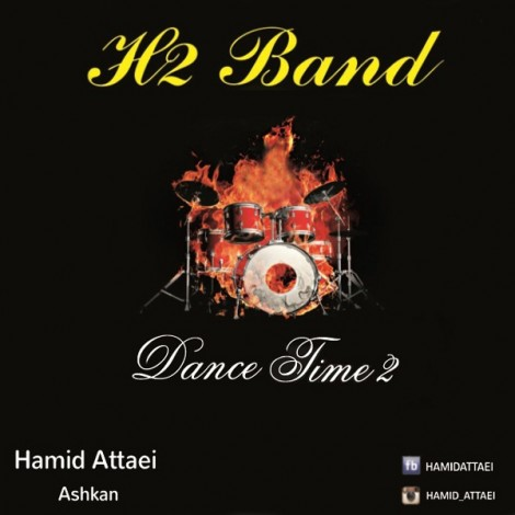 Hamid Attaei - 'Dance Time 2'
