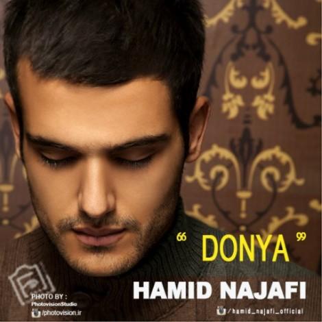 Hamid Najafi - 'Donya'