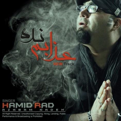 Hamid Rad - 'Azabam Nadeh'