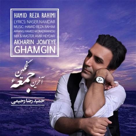 Hamid Reza Rahimi - 'Akharin Jomee'
