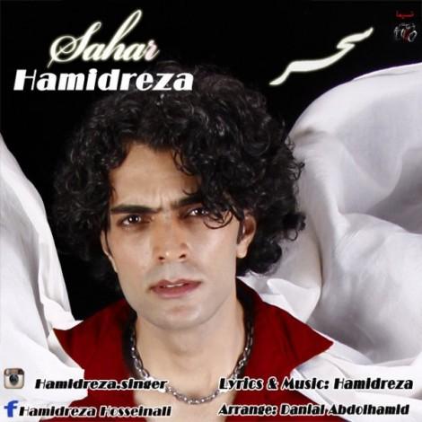 Hamidreza Hosseinali - 'Sahar'