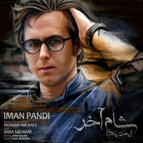 Iman Pandi - 'Shame Akhar'