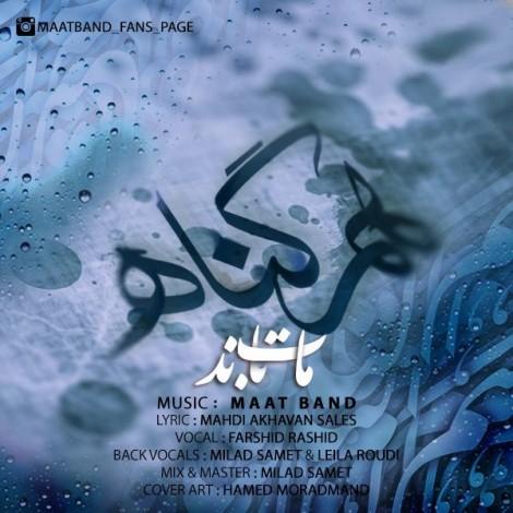 Maat Band - 'Hamgonah'