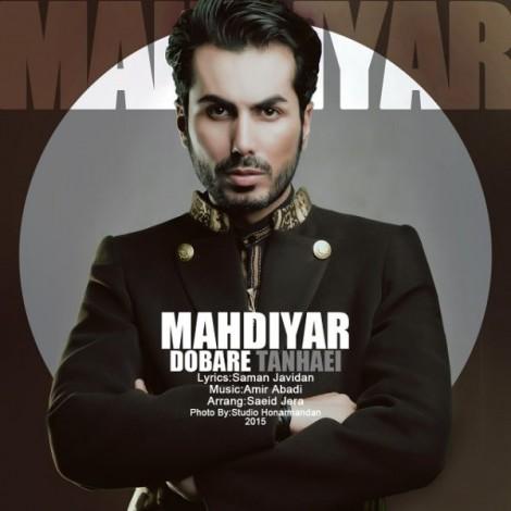 Mahdiyar - 'Dobare Tanhaei'