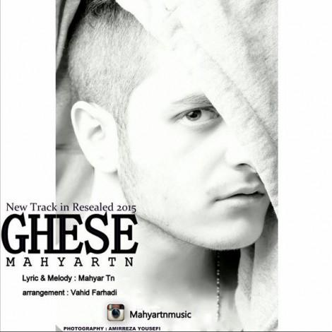 Mahyar Tn - 'Ghese'