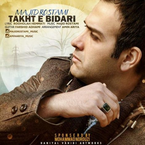 Majid Rostami - 'Takhte Bidari'