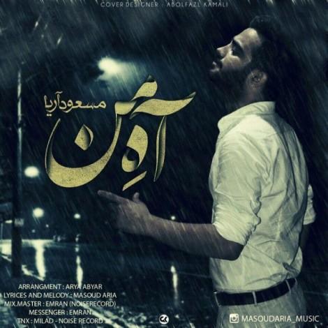Masoud Aria - 'Ahe Man'