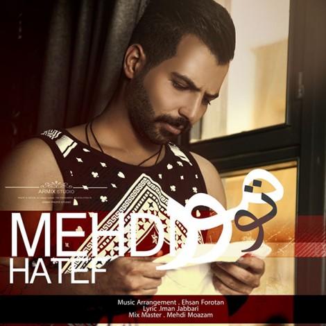 Mehdi Hatef - 'Toumor'