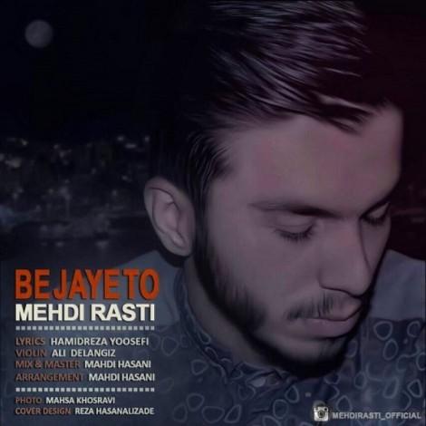 Mehdi Rasti - 'Be Jaye To'