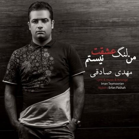 Mehdi Sadeghi - 'Man Lange Eshghet Nistam'