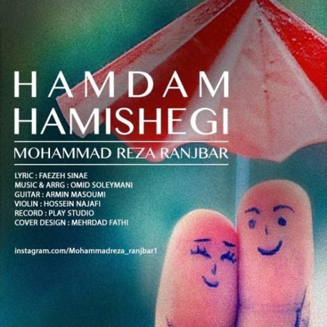 Mohammadreza Ranjbar - 'Hamdame Hamishegi'