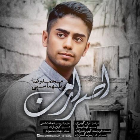 Mohammadreza Tahmasebi - 'Esrar Man'